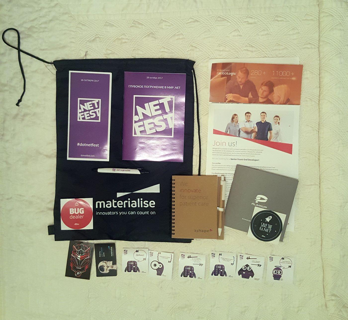 .NET Fest материалы