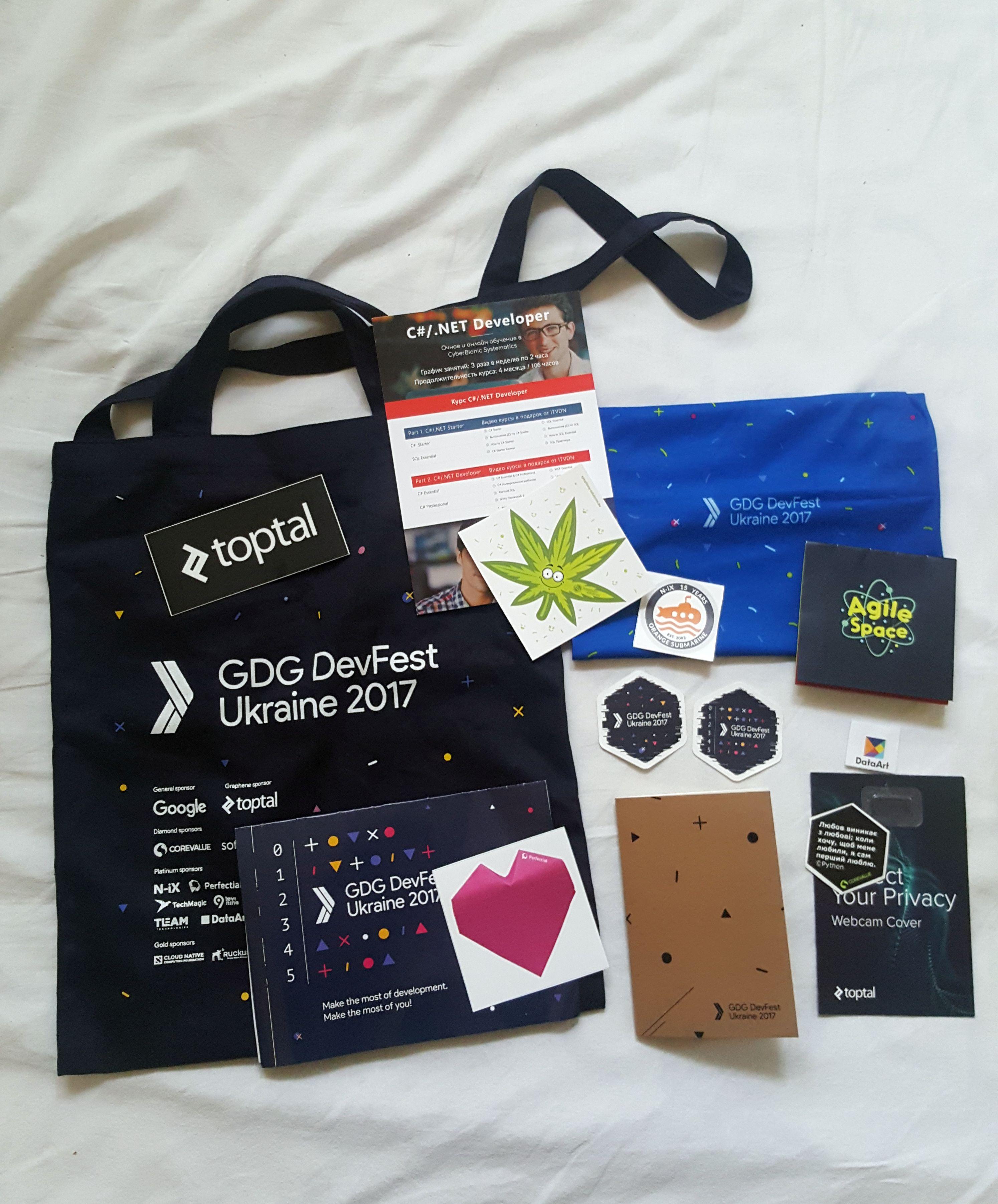 Материалы GDG 2017 Львов, Украина